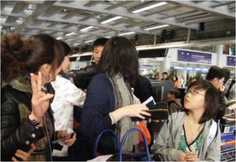 airport2009feb_02