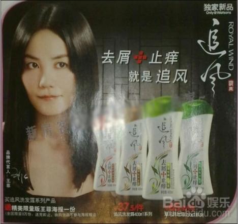 shampoo_ad01