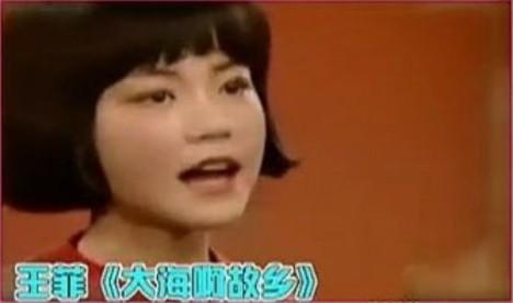 Faye 1985-01