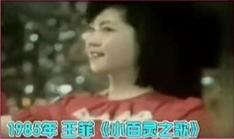 Faye 1985-09