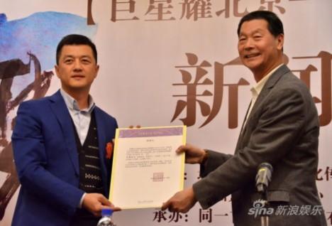 Li Yapeng and Teng Chang-fu, Teresa's brother and chairman of the Teresa Teng Foundation, on 04.09.13