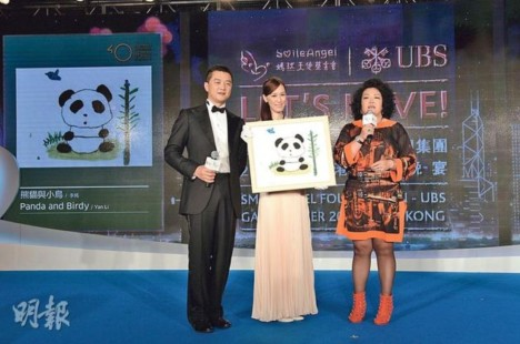 "Li Yan's ""Little Bird and Panda"" won by Liu Yang."